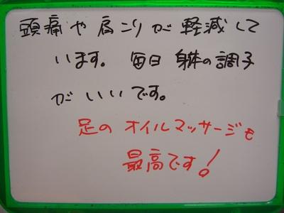 CIMG1756.JPG