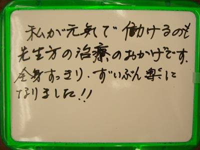 CIMG1761.JPG