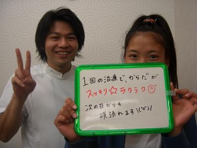 CIMG2108.JPG