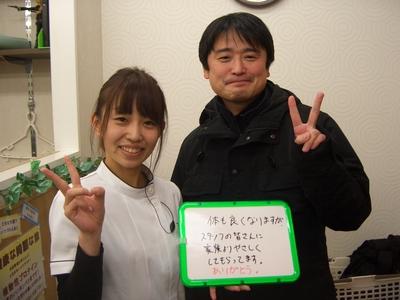 CIMG2163.JPG