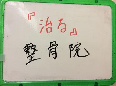 若狭1.jpg