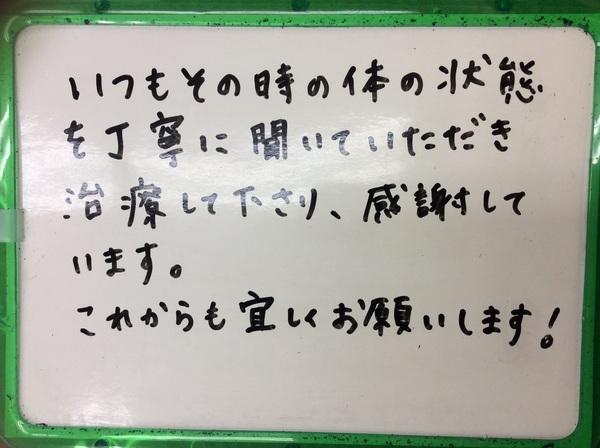松本朋子言葉2.jpg