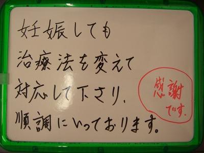 CIMG2050.JPG