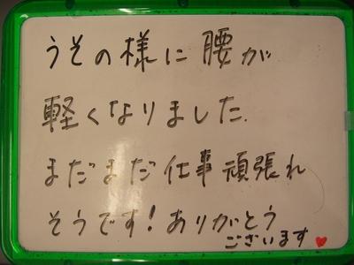 CIMG2115.JPG