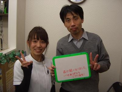 CIMG2153.JPG