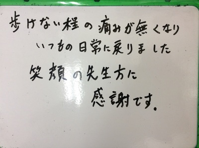 仁田m.jpg